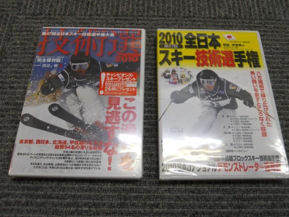 DVD10
