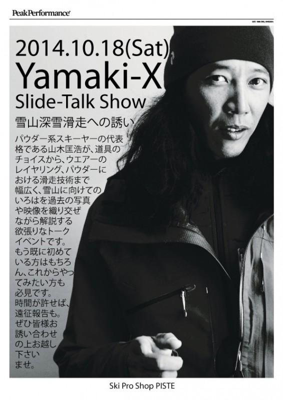 YamakiXinPiste02