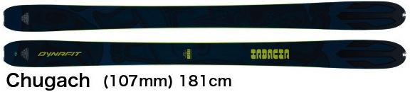 bcブログ.スキー3